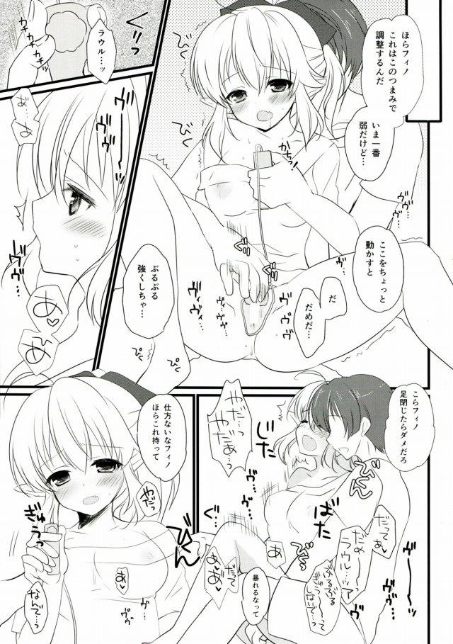 07doujinshi15103134