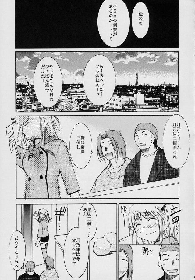 08doujinshi15103121