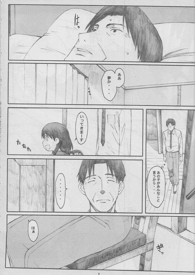 08doujinshi15103147