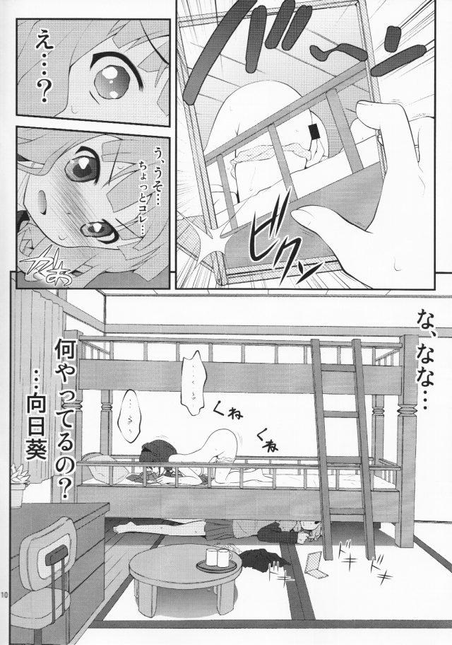 09doujinshi15103139