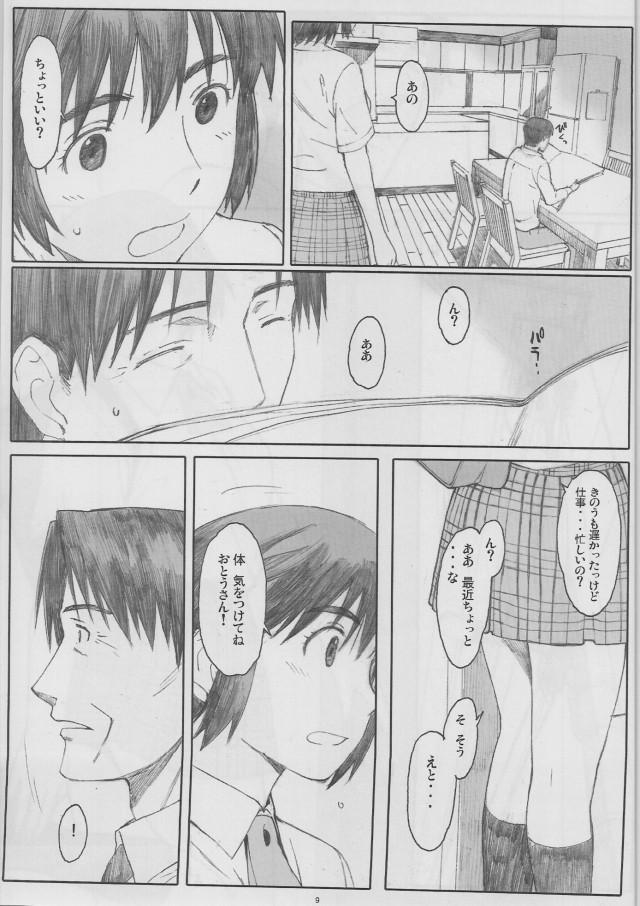 09doujinshi15103147