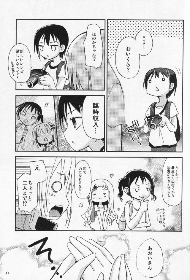 10doujinshi15103127
