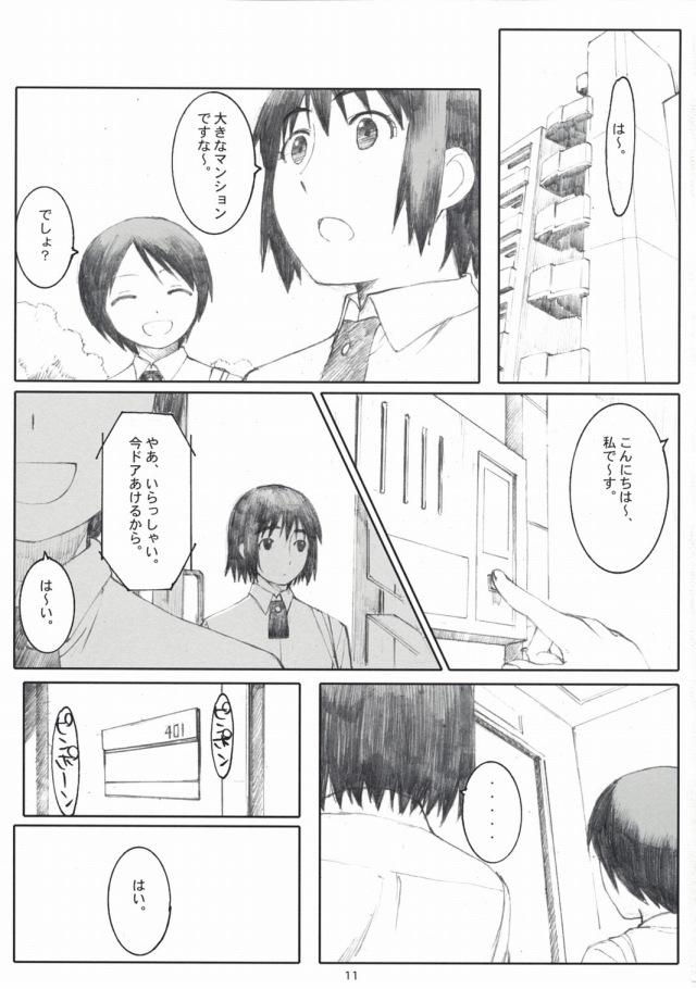 10doujinshi15103143