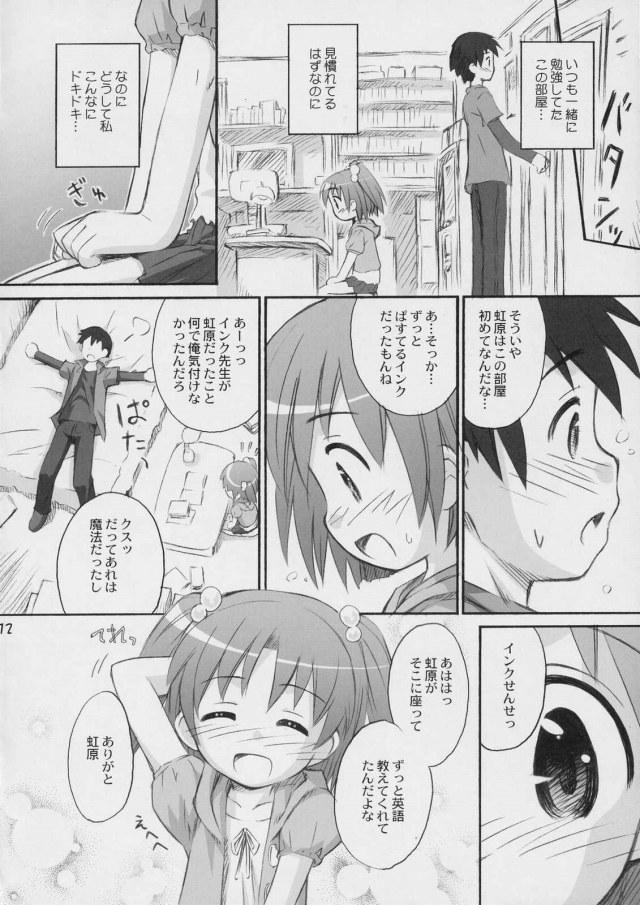 11doujinshi15103111