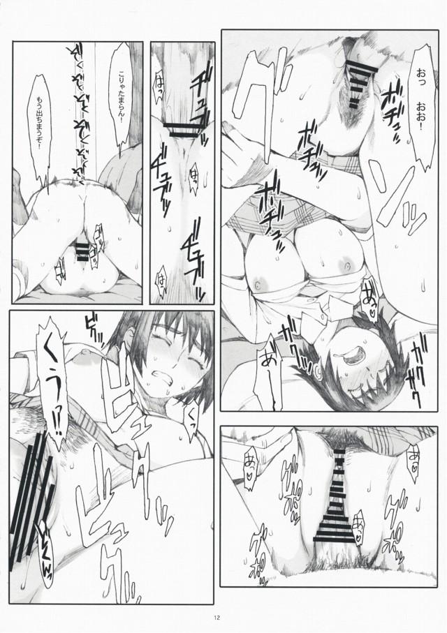 11doujinshi15103145
