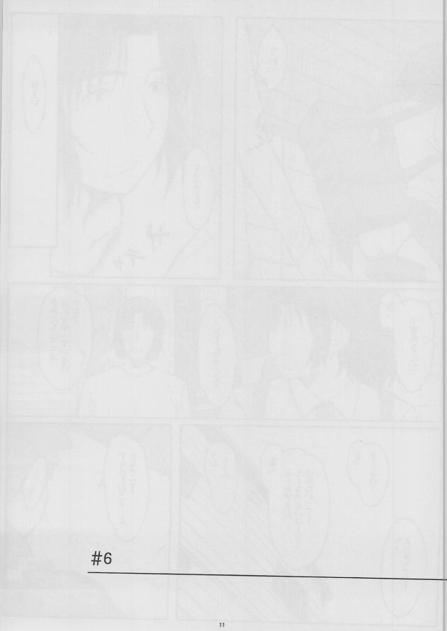 11doujinshi15103147