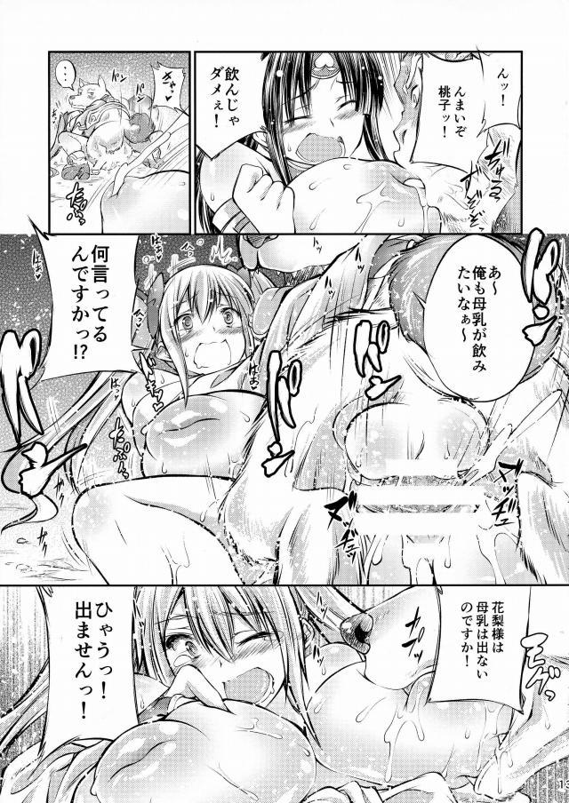 12doujinshi15103115
