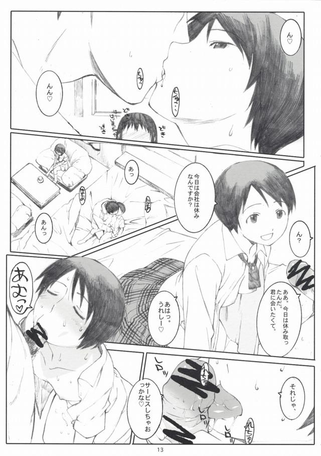 12doujinshi15103143