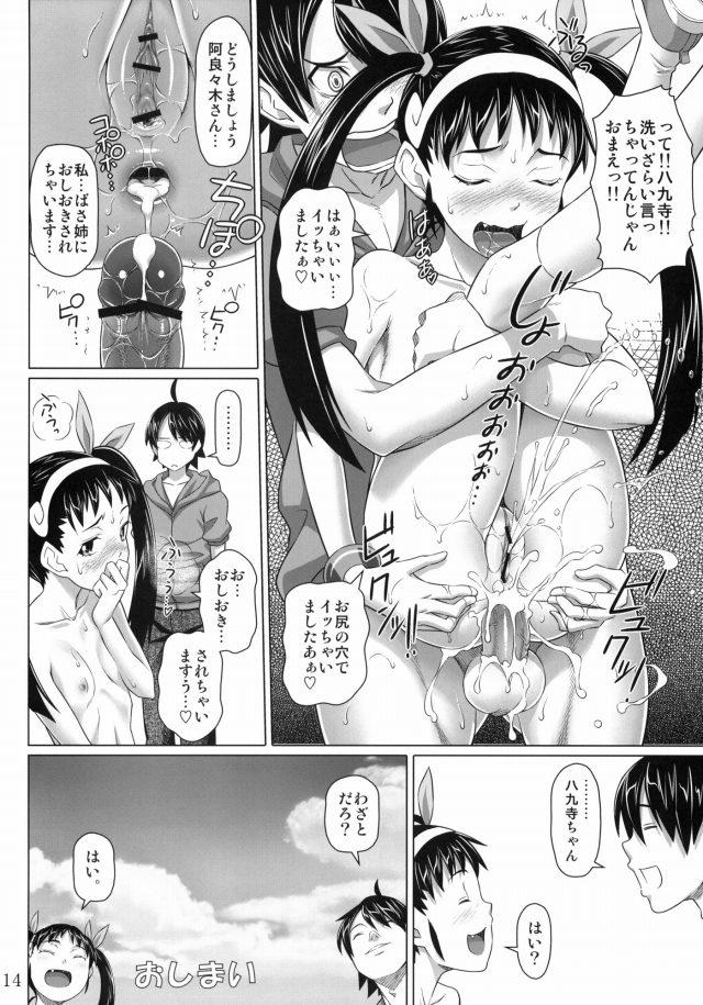 13doujinshi15103114