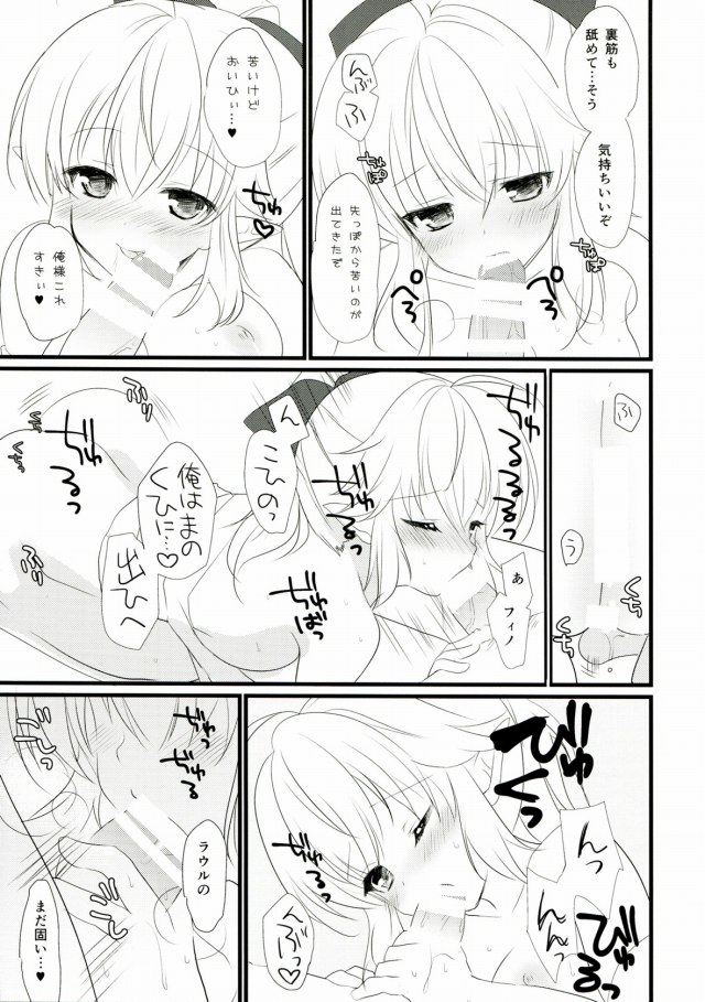 13doujinshi15103134