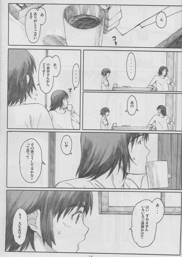 14doujinshi15103147