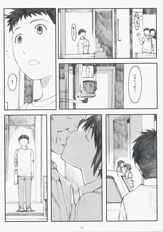 15doujinshi15103144