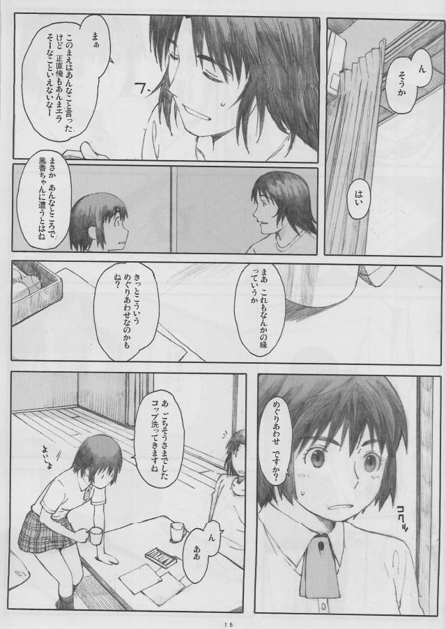 15doujinshi15103147