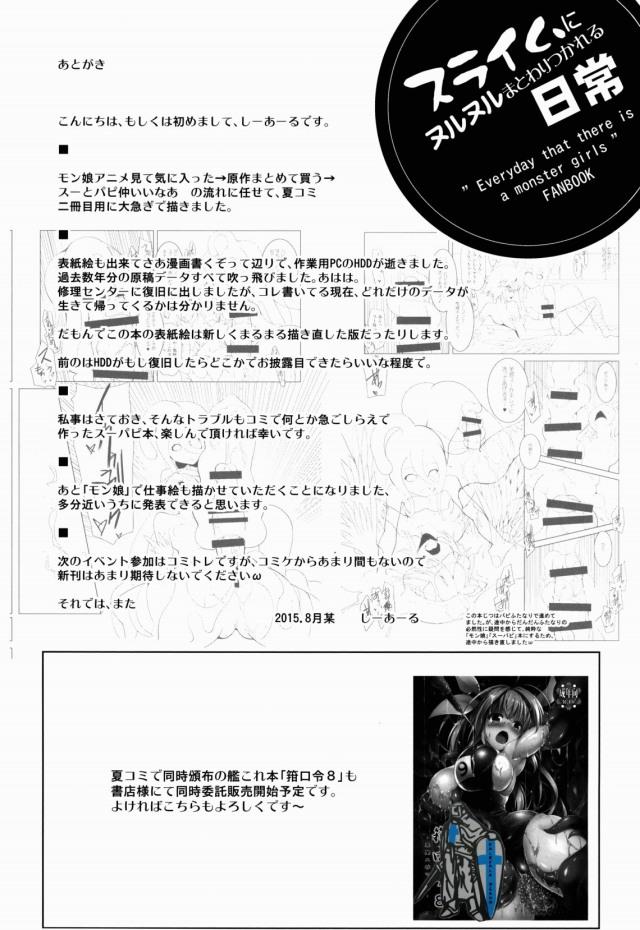 16doujinshi15103118