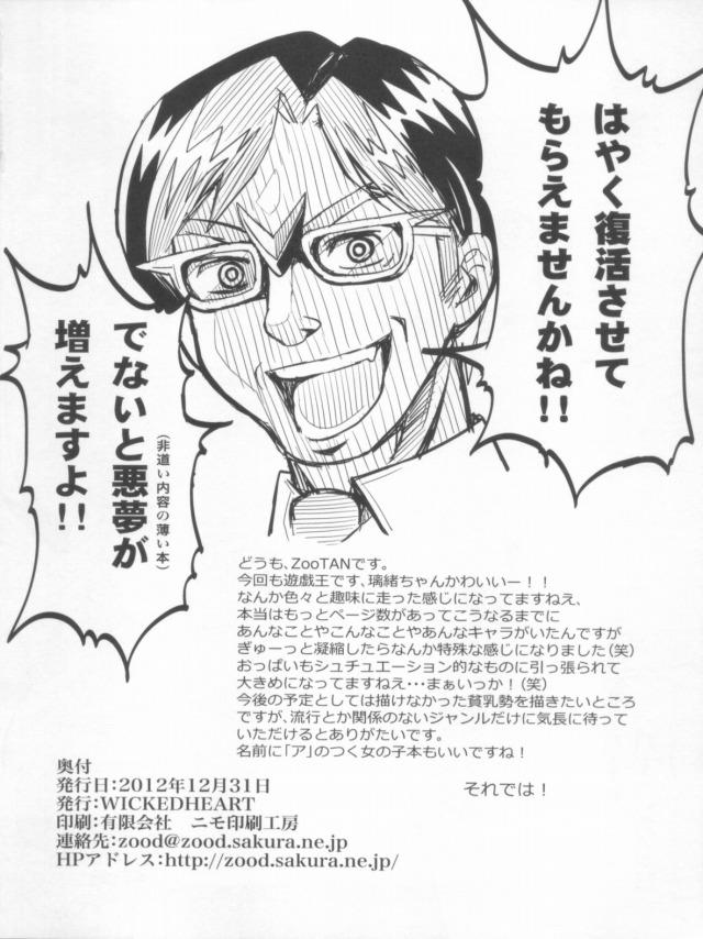 16doujinshi15103131