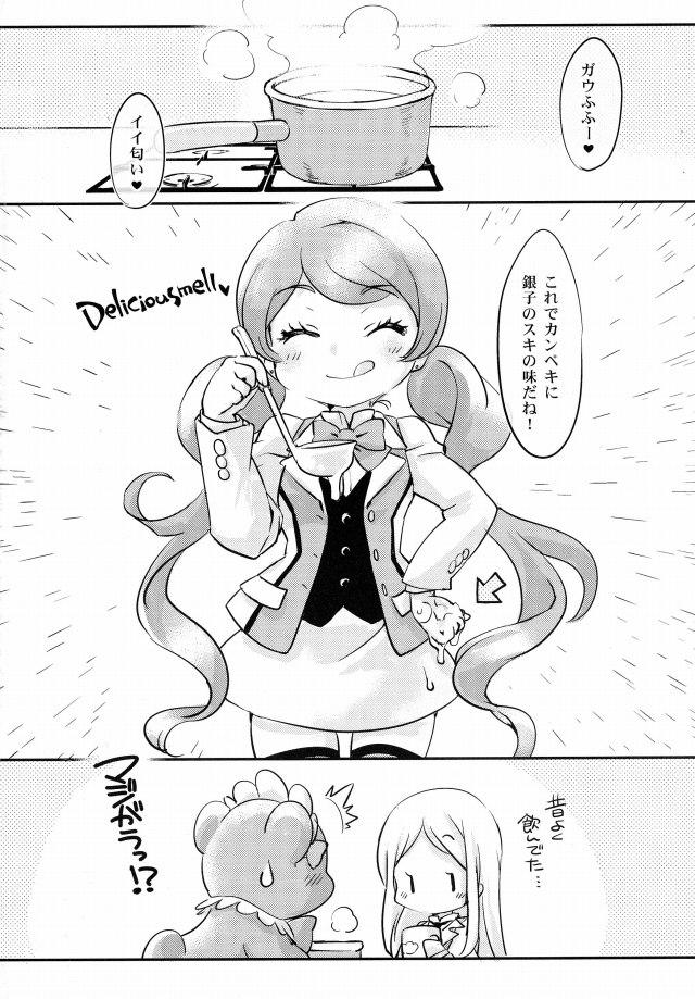 16doujinshi15103137
