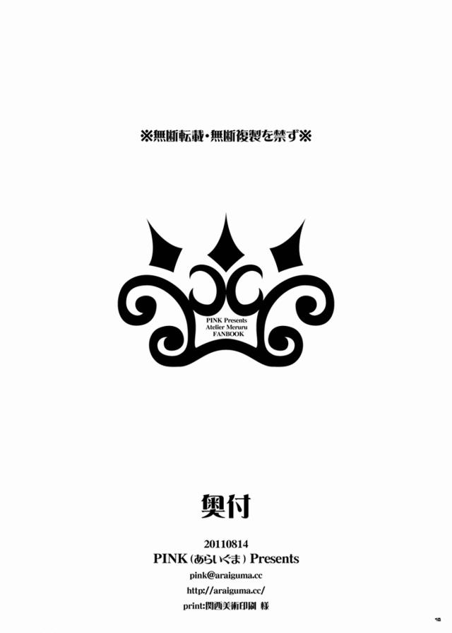 17doujinshi15103107
