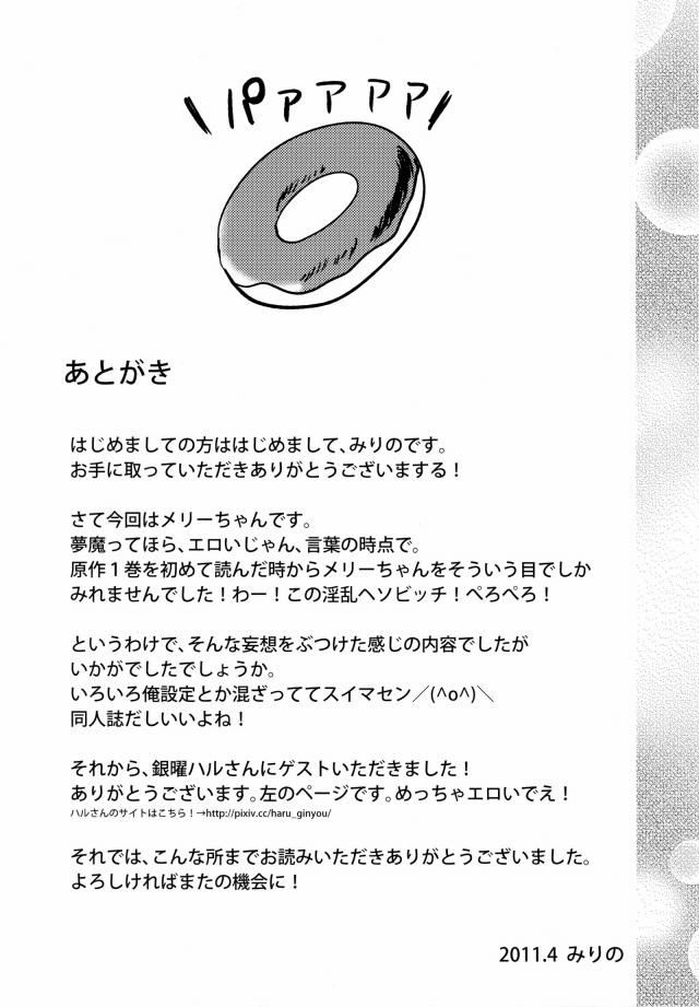 17doujinshi15103135