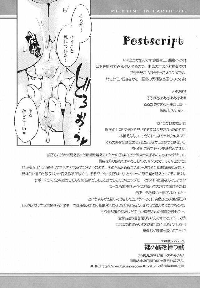 17doujinshi15103137