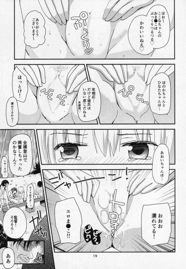 18doujinshi15103127