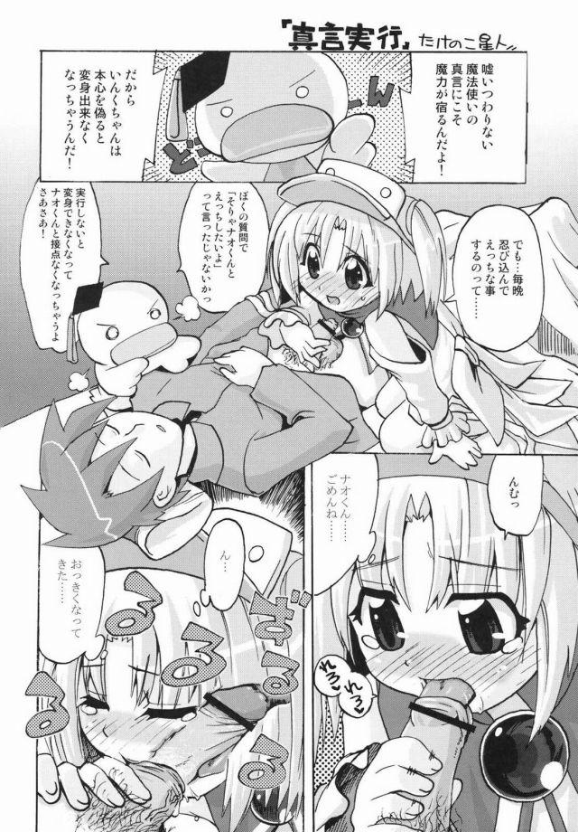 19doujinshi15103110