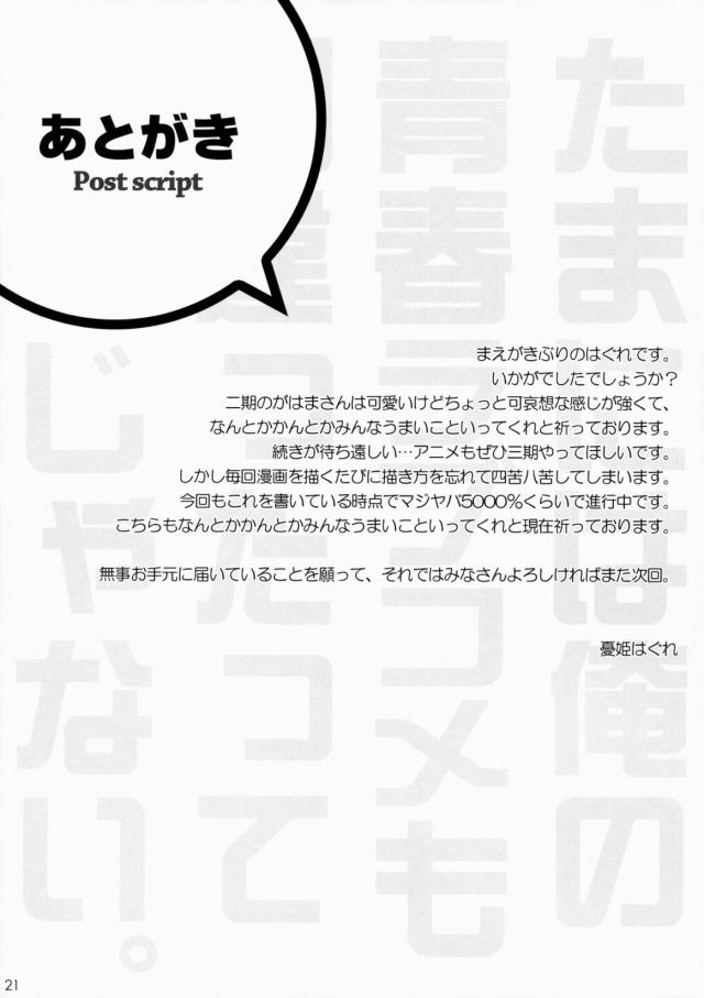 19doujinshi15103124