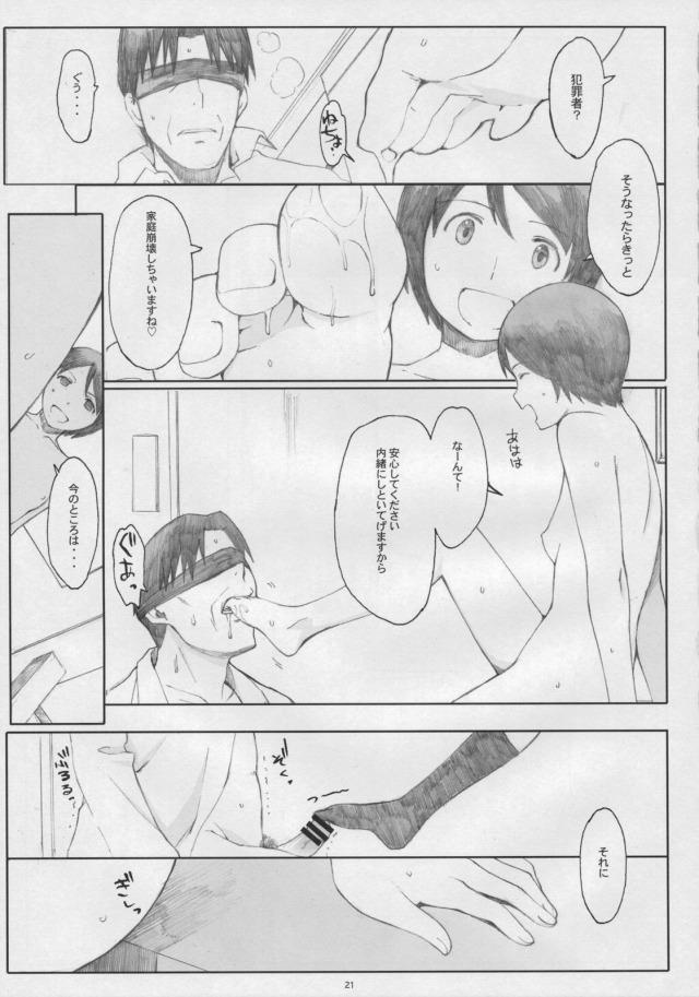 19doujinshi15103146