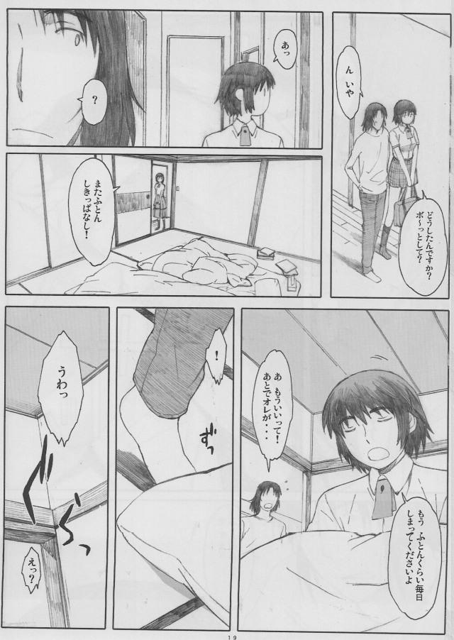 19doujinshi15103147