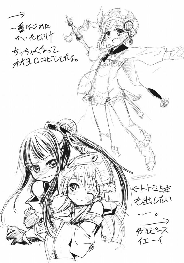 20doujinshi15103109