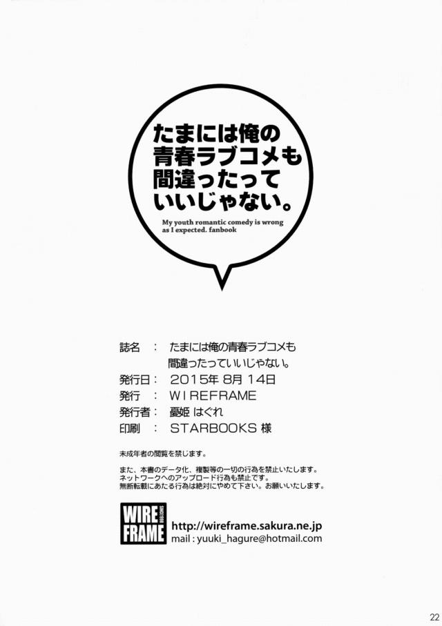 20doujinshi15103124