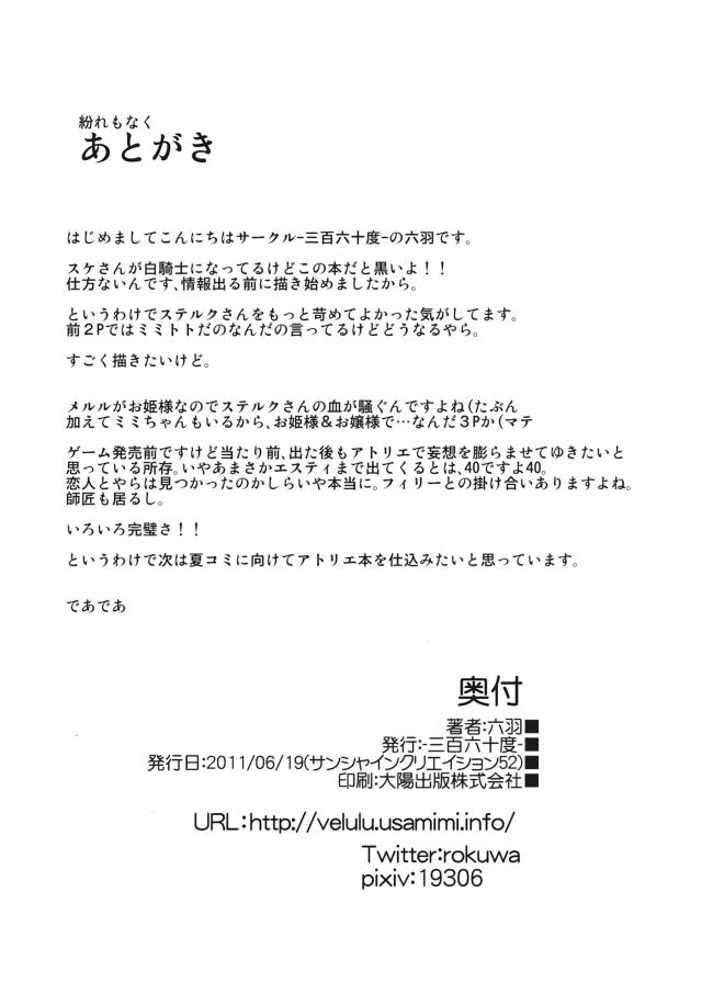 21doujinshi15103109
