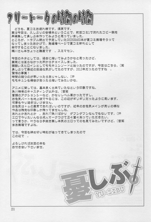 21doujinshi15103133