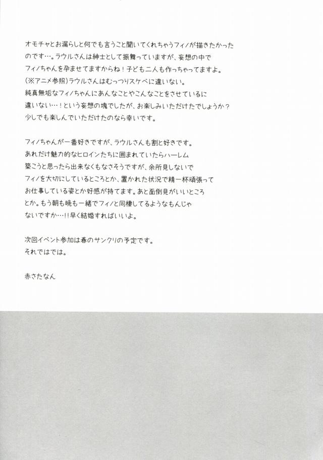 21doujinshi15103134