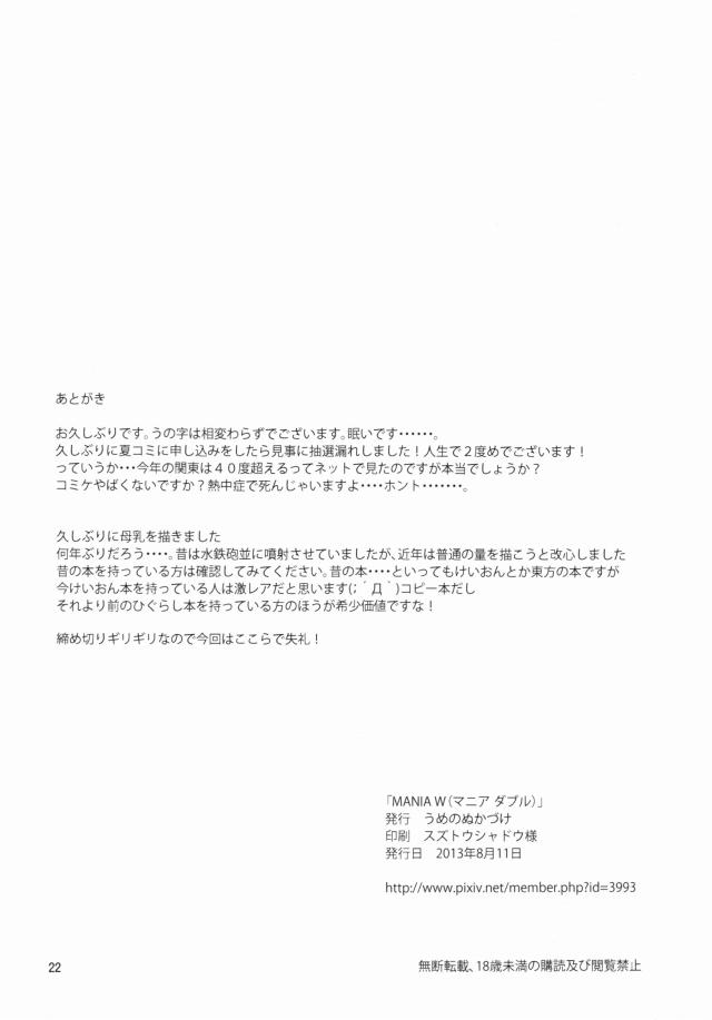 22doujinshi15103102
