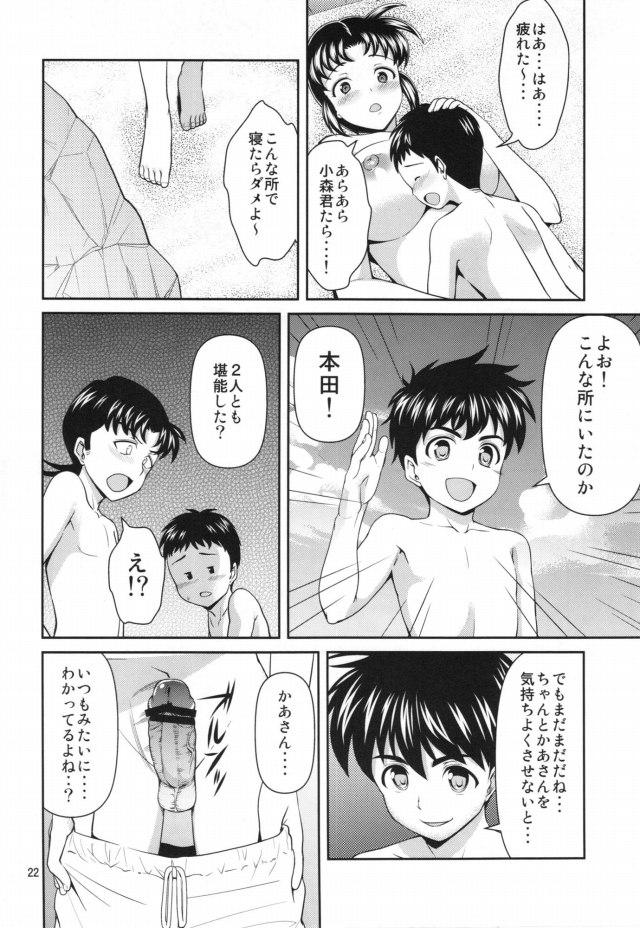 22doujinshi15103103