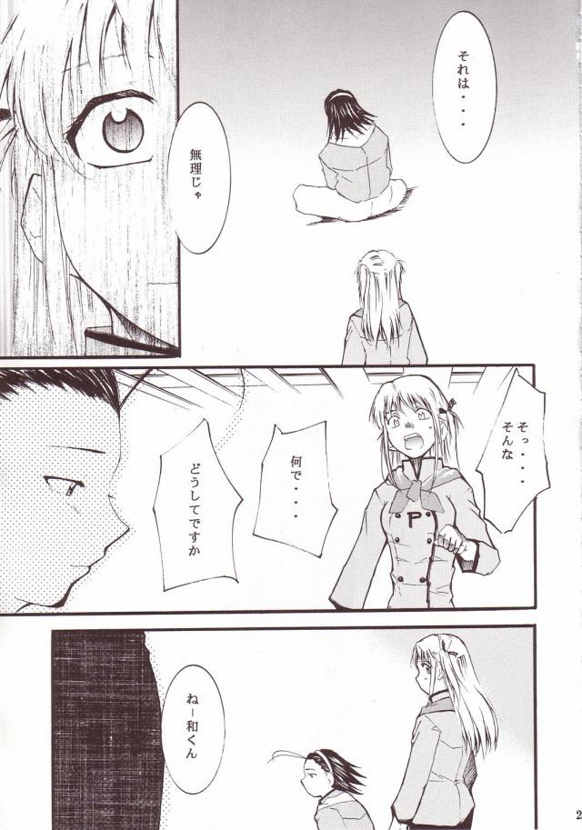 22doujinshi15103122