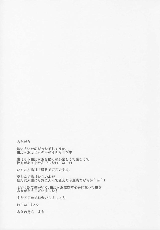 22doujinshi15103126