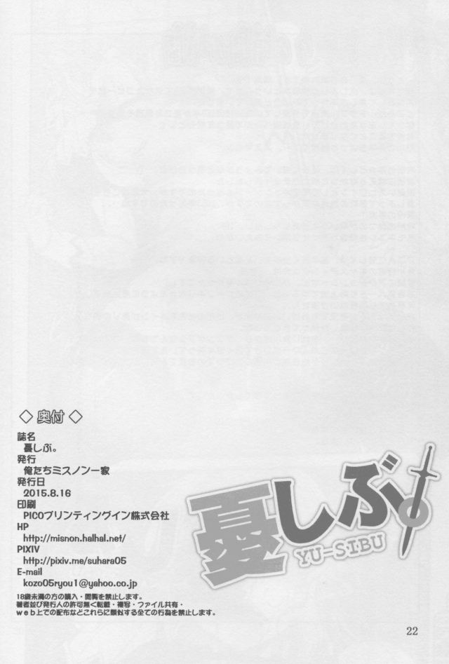 22doujinshi15103133
