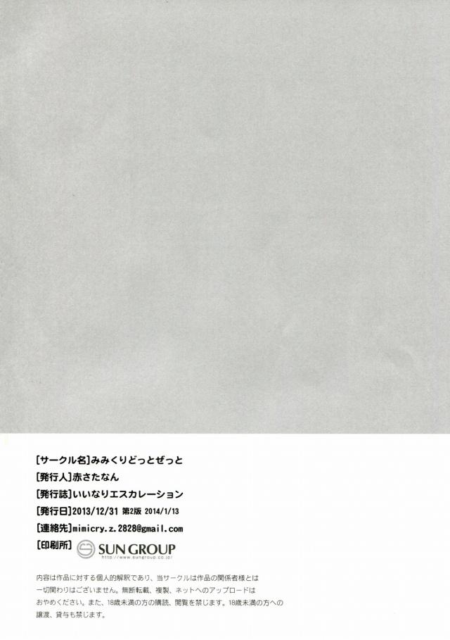 22doujinshi15103134