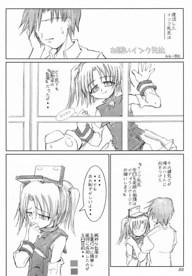 23doujinshi15103110