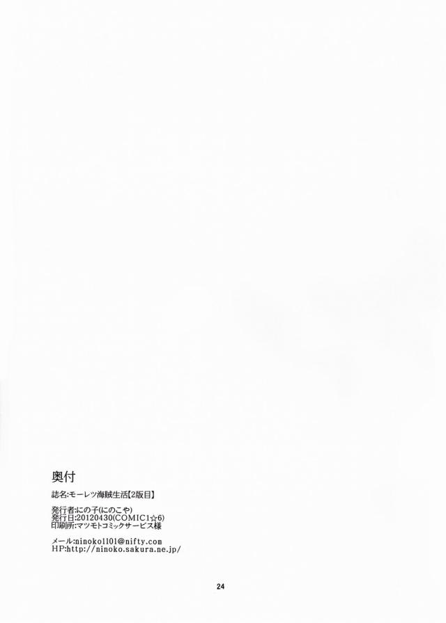 23doujinshi15103120