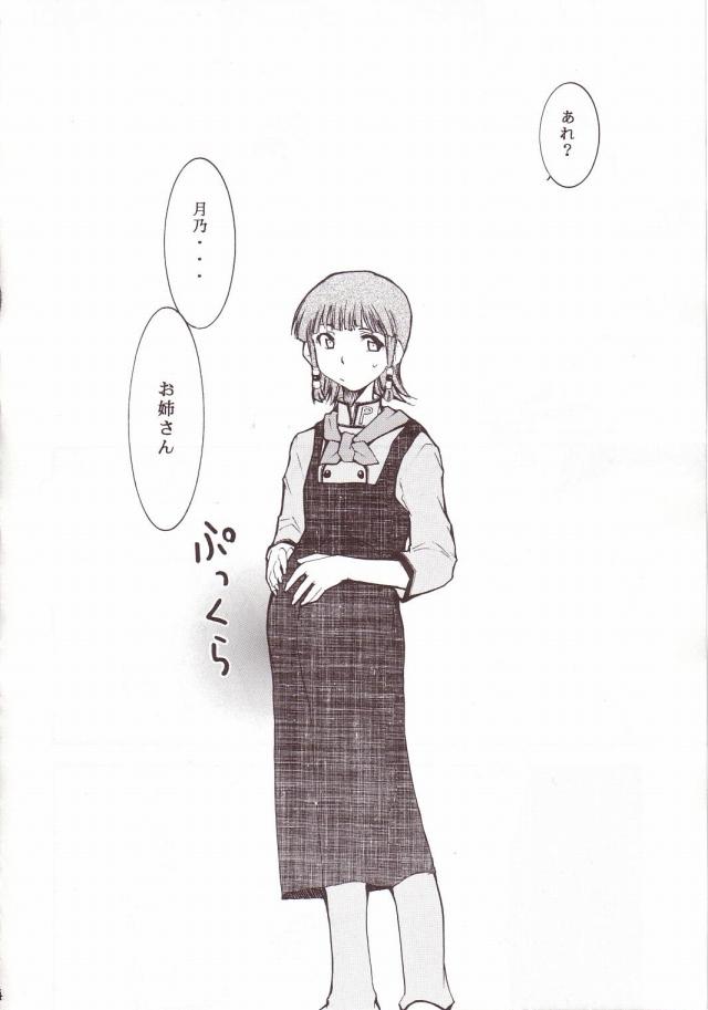 23doujinshi15103122