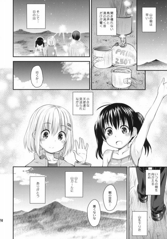 23doujinshi15103128