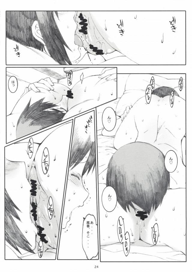 23doujinshi15103143