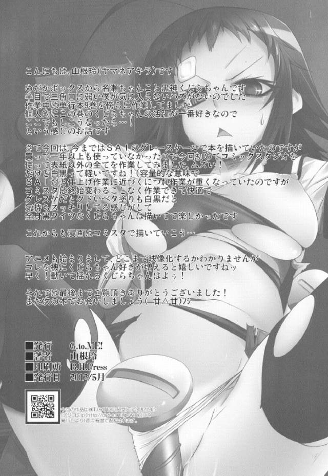 25doujinshi15103105