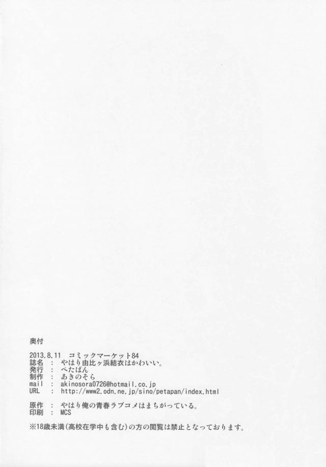 25doujinshi15103126