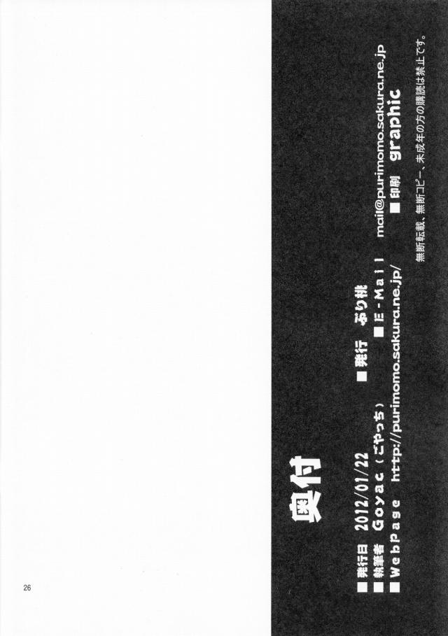 25doujinshi15103139