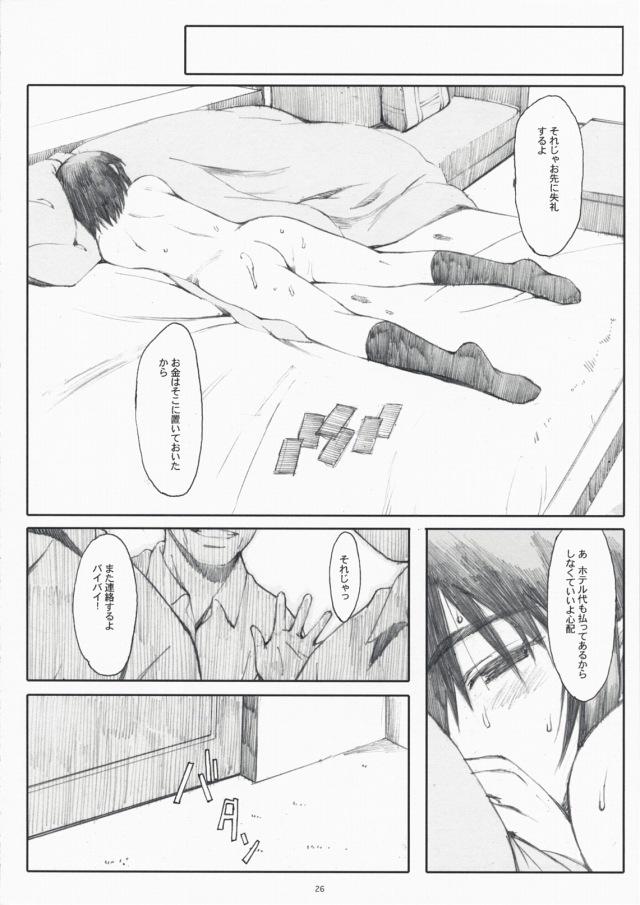 25doujinshi15103145