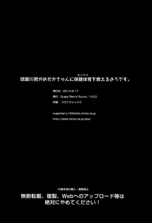 26doujinshi15103106