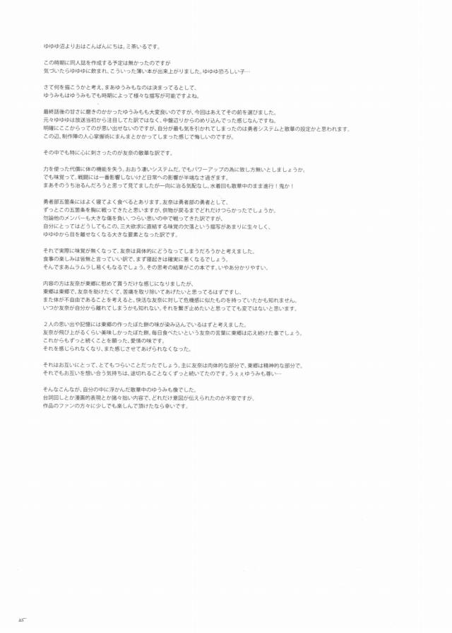 26doujinshi15103132